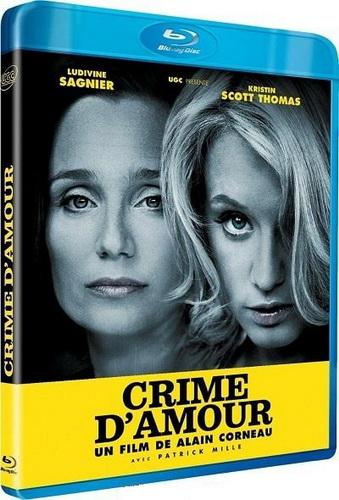 Преступление из-за любви / Crime d'amour [2010] HDRip (НТВ+)