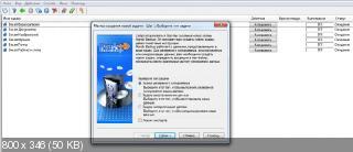 Handy Backup Server 6.9.6 Rus