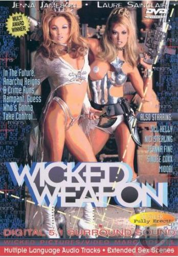Wicked Weapon / Дикое оружие / Ноги Вверх ! (Brad Armstrong, Wicked Pictures) [1997]