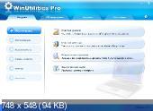 WinUtilities Pro 10.33 RePack (2011)