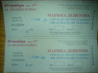 http://i30.fastpic.ru/thumb/2011/0905/16/6bad390245ecf05c89da64c4c4454d16.jpeg