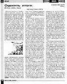 """Подшивка журнала """"Радиомир КВ и УКВ"""". 119 номеров (2001-июль/2011) DjVu/PDF"""