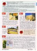 """Подшивка журнала """"Дом"""". 20 номеров (2010-август/2011) PDF"""
