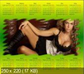 Генератор Календарей 3.71 (2011)
