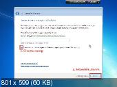 WINDOWS 7 Ultimate x86 and x64 SP1 RTM LITE (prepared by xalex & zhuk.m)