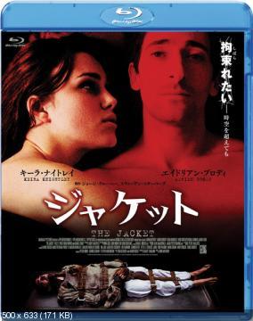 Пиджак / The Jacket (2005) BDRip 720p