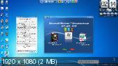 Microsoft Windows 7 Максимальная SP1 x86/x64 WPI - DVD 08.09.2011