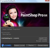 Corel Paint Shop Photo Pro X4 14.0.0.332 - скачать редактор для фото