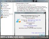 entimo xStorage Manager v 1.4.1.1186 Final (2011 г.) [русский(ML)