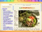 Интерактивная Энциклопедия вкусной жизни. Кулинария (2008)