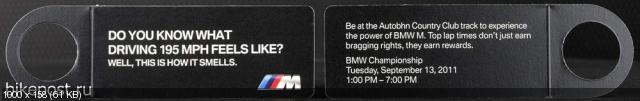 Одеколон BMW 15W-50