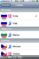 TomTom v.1.8 875.3612 Россия Балтия Финляндия (24.09.11) Мультиязычная версия