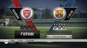 FIFA 12 (2011/RUS/MULTi/Full/RePack)