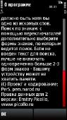 PDD 2011 v2.0.2