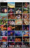 Розовый Дракон / Pink Pineapple / Dragon Pink: Tale of Three Kitties (1994/RUS/ENG/JAP/18+) DVDRip
