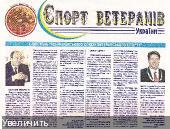 http://i30.fastpic.ru/thumb/2011/1001/5c/ac9a8977fb032d22dce8faba2627d05c.jpeg