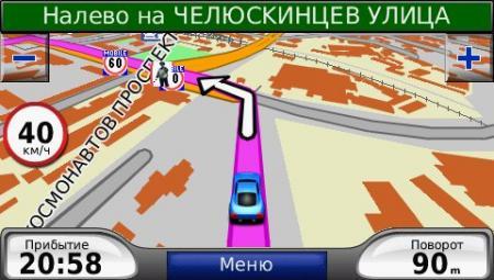 Дороги Российской Федерации РФ + СНГ [ v.5.24 (FID 1280) РФ + СНГ, Октябрь 2011 ]