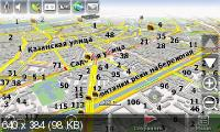 Карты Навител Q1R2011 Ареал+ от 15.07.11 Русская версия