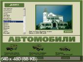 Русская Рыбалка Installsoft Edition 3.1 Regeneration