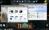 Windows 7x86 Ultimate UralSOFT Pirates#6.06 Скачать торрент