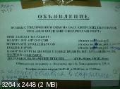 Автобусные маршруты (муниципальные) и маршрутные такси (частные) в Белгороде. - Страница 14 2f4a1b369a40843b8365ad9378671f45