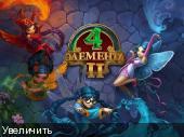 Коллекция игр Alawar (Сентябрь/RUS/2011)