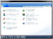 Auslogics BoostSpeed 5.1.1.0 RePack (& portable) [2011, RUS/ENG] Скачать торрент