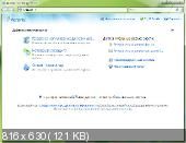 Acronis True Image Home 2011 14.0.0 Build 6868 Final Russian + Plus Pack Скачать торрент