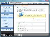 WinASO Registry Optimizer v4.7.5 (2011) PC | RePack от ivandubskoj Скачать торрент