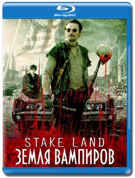 Земля вампиров / Stake Land (2010) BDRip 720p