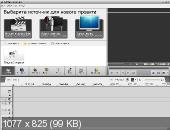 AVS Video Editor 6.1.1.210 RePack by Boomer
