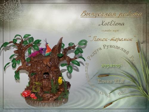 http://i30.fastpic.ru/thumb/2011/1022/80/b72b901b6f482f2e5546ea2f56d85e80.jpeg