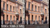 С.ПЕТЕРБУРГ 3D (Виды с воды ) Горизонтальная анаморфная