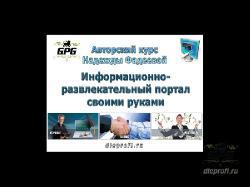�������������-��������������� ������ ������ ������ [2010, RUS]