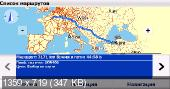Map & Guide Truck Navigator 6.5 PC (2011)