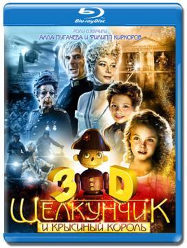 Щелкунчик и Крысиный король / The Nutcracker (2010) BDRip 720p
