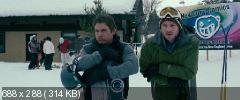 Замёрзшие / Frozen (2010) HDRip от Scarabey