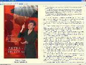 Биография и сборник произведений: Николас Спаркс (Nicholas Sparks) (1994-2011) FB2