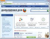 Mozilla Firefox 8.0 Final Rus