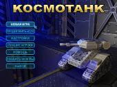 Офисные игры 2011. Сборка №4 (2011)