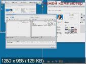 Видеокурс по TeamViewer 6 - Удаленное управление другим компьютером (2011)