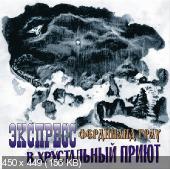 http://i30.fastpic.ru/thumb/2011/1121/36/fb67be580695a77f2607c153a91c8e36.jpeg