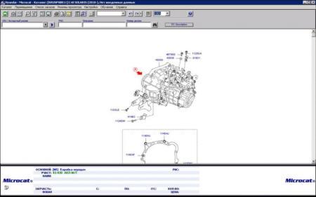 Microcat Hyundai [ v.11, Multi + RUS,2011/11 ]