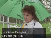 Тайны погоды или оружие XXI века (2011) SATRip