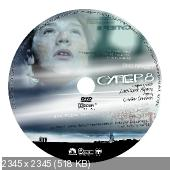 http://i30.fastpic.ru/thumb/2011/1124/dc/6ae26c0f604e787f7ed33daa5b60d2dc.jpeg