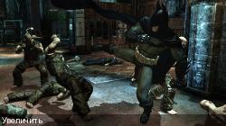 Batman: Arkham Asylum - GOTY Edition (2009/RUS/ENG/RePack by R.G.Механики). Скриншот №2