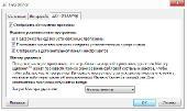 Uninstall Tool 3.0.5210 x86+x64  (2011)