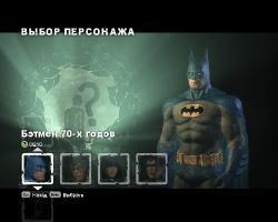 Batman: Arkham City | Batman: Аркхем Сити (1C-СофтКлаб) (RUS) [L]