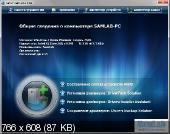 Сборник драйверов SamDrivers 2011 Final (x86/x64)