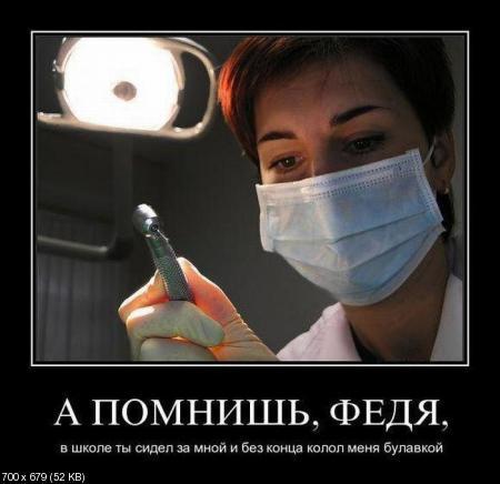 Свежая подборка демотиваторов от 02.12.2011